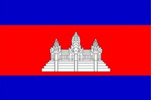 cambodia Flower